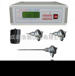HYD-ZS在线水分测量控制仪