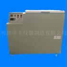 陶瓷砖抗冻性测定仪(陶瓷制品冷冻循环试验机)