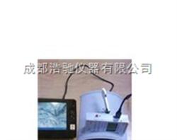DYD69-094接电视皮肤测试仪