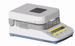 红外水分测定仪,dsh-50-5水分测定仪