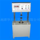 数显式精细陶瓷弯曲强度试验机