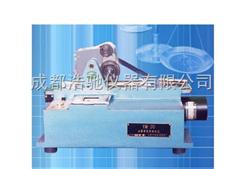 YM-20YM-20油墨吸收性测定仪