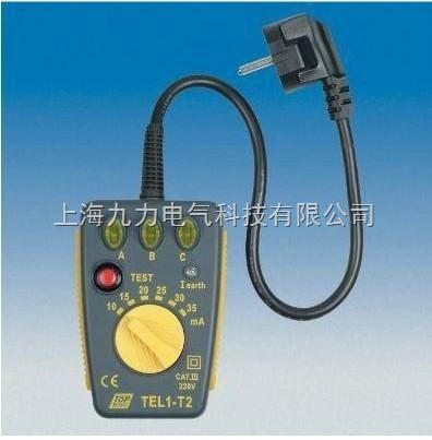 tel1-t2-tel1-t2插座及回路故障检测器-上海九力电气