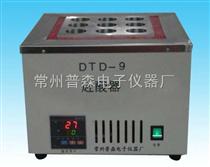 DTD-9赶酸器