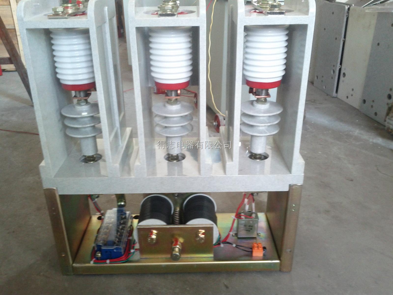 ckg3-630/真空接触器