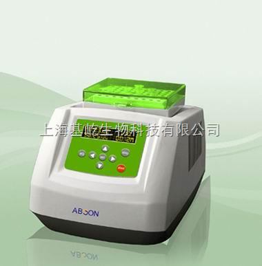 HtPot50型制冷恒温金属浴