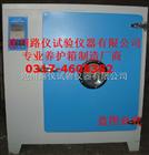 鼓風電熱恒溫干燥箱