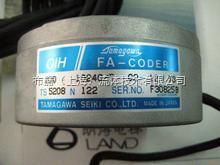 tamagawa编码器特约经销商