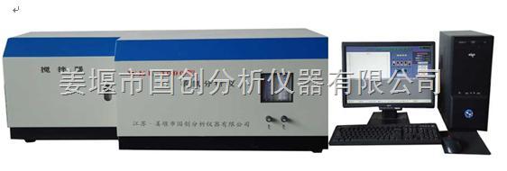 硫氯分析仪油品综合测定仪SH/T1757  GB/T 18612