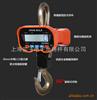 上海10吨直视电子吊秤价格