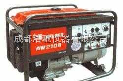 AW-210R(E)发电电焊机