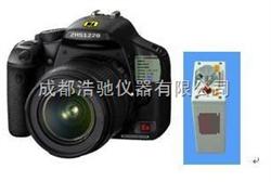 ZHS-1800本安型数码照相机