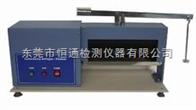 HT-9027電動軋水車