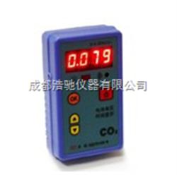 CRG4H便携式二氧化碳检测报警仪