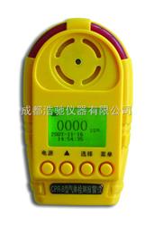 CPR-B6便携臭氧检测仪