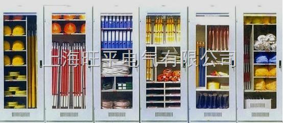 絕緣工器具柜