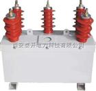 硅橡胶高压三相电力计量箱