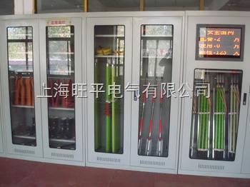 智能電力安全工具柜