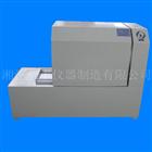 材料高温导热系数测试仪(直接通电纵向热流法)