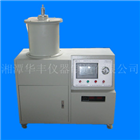 固体材料高温比热容测试仪