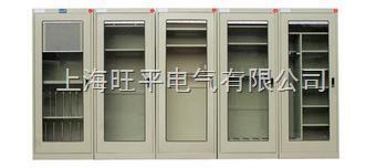 電力工器具柜