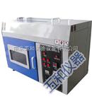 ZN-T紫外線模擬試驗紫外光老化試驗箱(五和)
