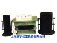 振动台法试验装置使用说明