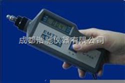 EMT220AN袖珍式测振仪