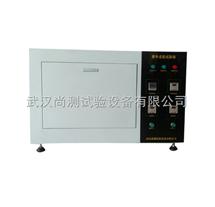 SC/ZN-L台式紫外老化试验箱厂家