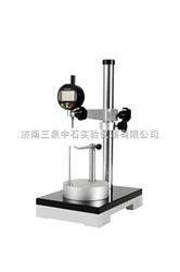安瓿瓶西林瓶丝壁厚测厚仪(0-20mm)