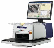 台式X荧光镀层测厚仪  宁波北仑代理销售