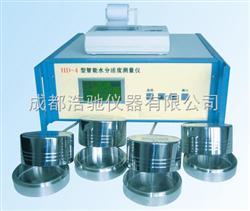 HD-4水分活度测量仪