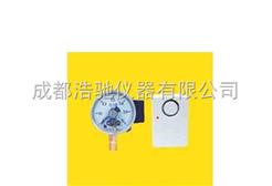 YLWZ无线智能型压力报警器