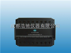 PAS-P3三相有功功率变送器