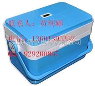 fyl-bw-11l血液标本箱