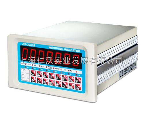 4-20mA电流信号输出电子秤,XK3190-C8+触点信号电子称