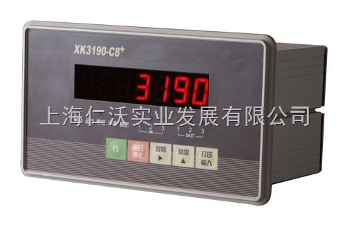 上海4-20毫安电流输出电子称带开关量信号