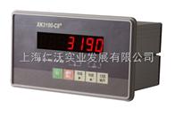 XK3190500公斤4-20mA模擬量輸出電子秤