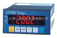 EX20024-20ma数字输出接口的电子称modbus rtu通讯