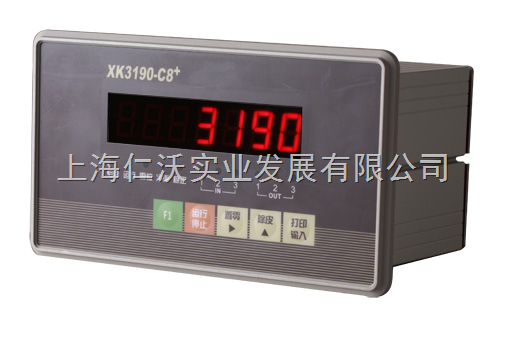 上海耀华XK3190-C8+电子称带4-20mA开关量输出