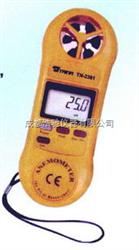 TN-2381手持式风速仪