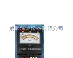 KRC-T644智能温度变送器