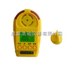 CPR-B24乙炔检测仪
