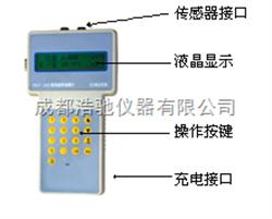 MLF-100B手持式超声波流量计
