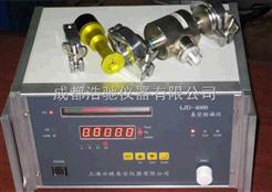 LJD-4000型微电脑真空检漏仪