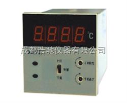 XMTD-2202数显调节仪