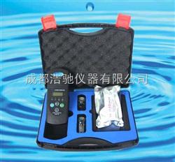 EFY102单参数水中臭氧检测仪