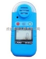 EM-20/O2魅力型单一气体检测仪