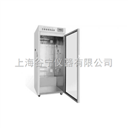 雙開門層析實驗冷柜