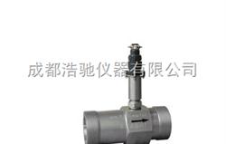 LWGYA-15涡轮流量传感器